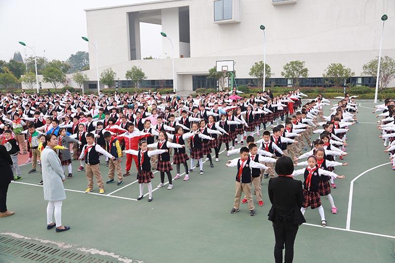 Morning Exercise Dance 1